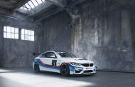News: BMW Unveil new M4 GT4