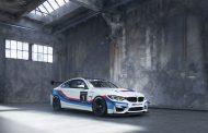 News: BMW Unveil new M4 GT4
